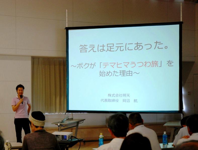 higashikawa11-1.jpg