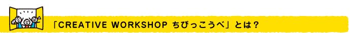 ck_main_header_01.jpg