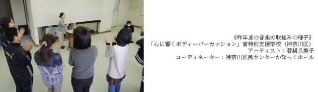 kana.jpg